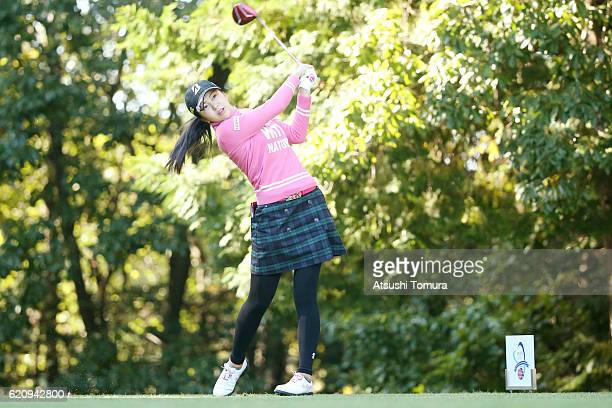 Kotone Hori of Japan hits her tee shot on the 2nd hole during the first round of the TOTO Japan Classics 2016 at the Taiheiyo Club Minori Course on...