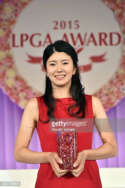 Kotone Hori of Japan is awarded the new face award during the LPGA Award 2015 on December 17 2015 in Tokyo Japan