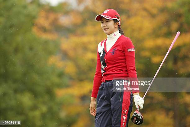 Kotone Hori of Japan looks on during the second round of the Itoen Ladies Golf Tournament 2015 at the Great Island Club on November 14 2015 in Chonan...