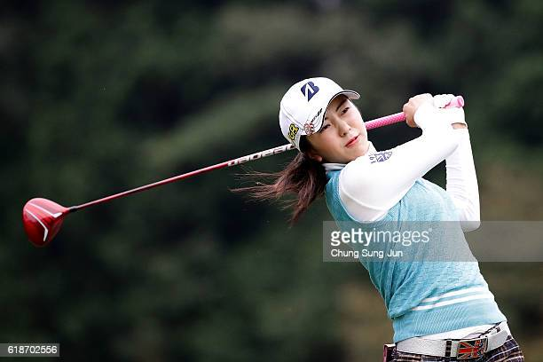 Kotone Hori of Japan plays a tee shot on the 2nd hole during the first round of the Higuchi Hisako Ponta Ladies at the Musashigaoka Golf Course on...