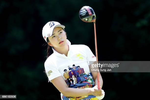 Kotone Hori of Japan plays a tee shot on the 5th hole during the final round of the Chukyo Television Bridgestone Ladies Open at the Chukyo Golf Club...