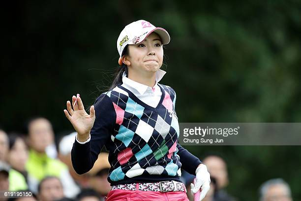 Kotone Hori of Japan reacts after a tee shot on the 2nd hole during the final round of the Mitsubishi Electric/Hisako Higuchi Ladies Golf Tournament...