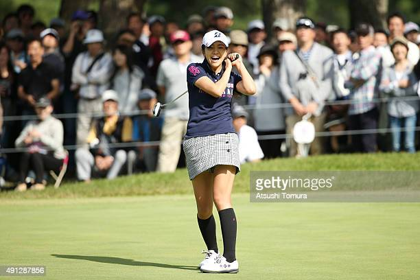 Kotone Hori of Japan reacts during the final round of Japan Women's Open 2015 at the Katayamazu Golf Culb on October 4 2015 in Kaga Japan