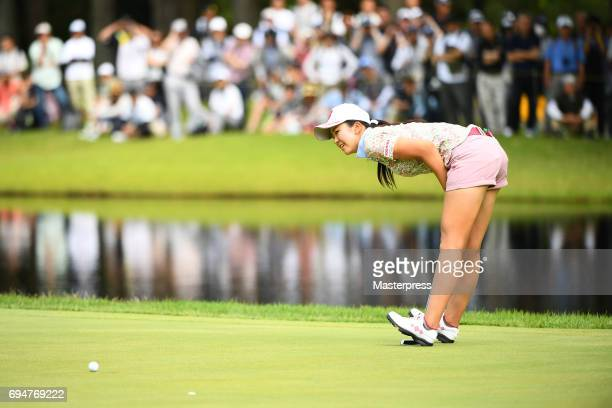 Kotone Hori of Japan reacts during the final round of the Suntory Ladies Open at the Rokko Kokusai Golf Club on June 11 2017 in Kobe Japan