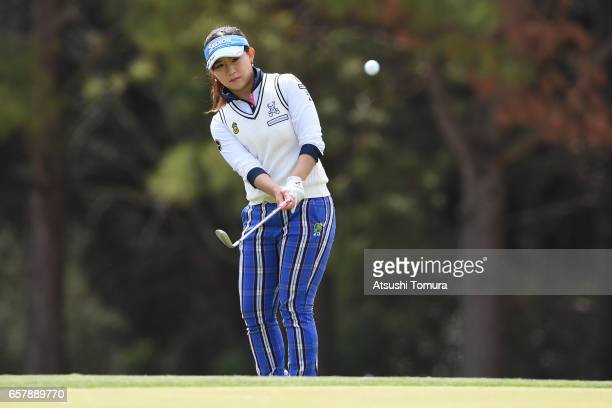 Kotono Kozuma of Japan chips onto the 11th green during the final round of the AXA Ladies Golf Tournament at the UMK Country Club on March 26 2017 in...