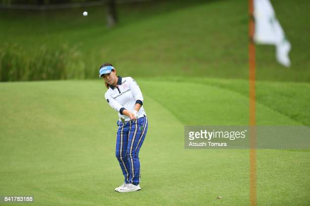 Kotono Kozuma of Japan chips onto the 7th green during the second round of the Golf 5 Ladies Tournament 2017 at the Golf 5 Country Oak Village on...