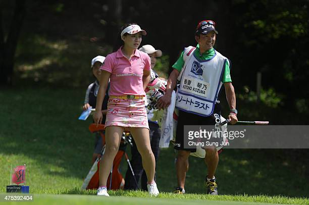 Kotono Kozuma of Japan during the final round of the Resorttrust Ladies at the Maple Point Golf Club on May 31 2015 in Yamanashi Japan