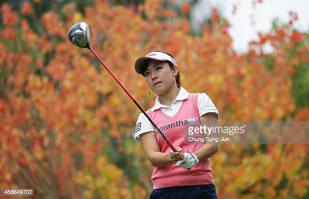 Kotono Kozuma of Japan hits a tee shot during the final round of the Mizuno Classic at Kintetsu Kashikojima Country Club on November 9 2014 in Shima...