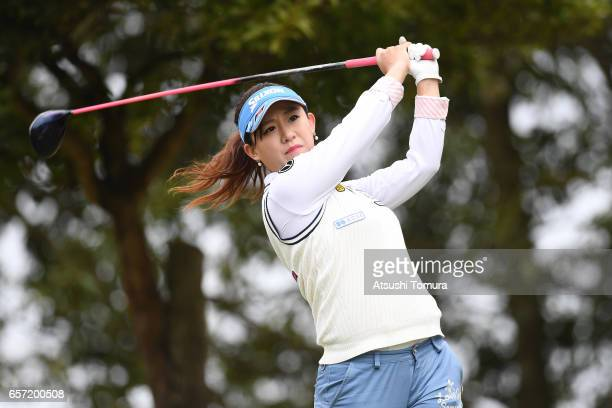Kotono Kozuma of Japan hits her tee shot on the 12th hole during the first round of the AXA Ladies Golf Tournament at the UMK Country Club on March...