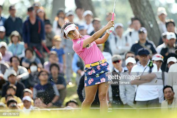 Kotono Kozuma of Japan hits her tee shot on the 13th hole during the final round of Japan Women's Open 2015 at the Katayamazu Golf Culb on October 4...