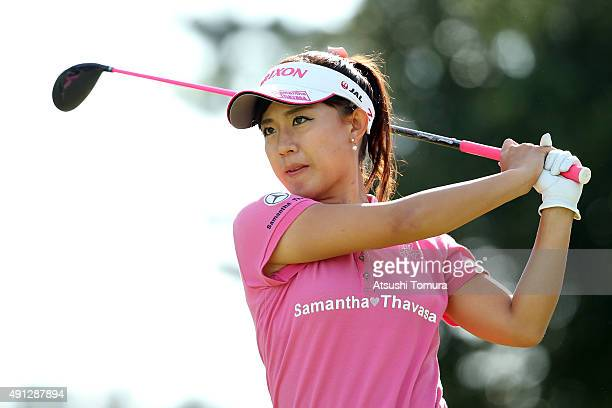 Kotono Kozuma of Japan hits her tee shot on the 14th hole during the final round of Japan Women's Open 2015 at the Katayamazu Golf Culb on October 4...