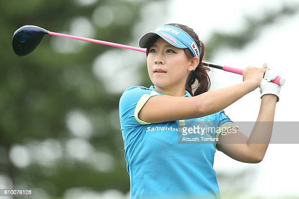 Kotono Kozuma of Japan hits her tee shot on the 16th hole during the second round of the Miyagi TV Cup Dunlop Ladies Open 2016 at the Rifu Golf Club...