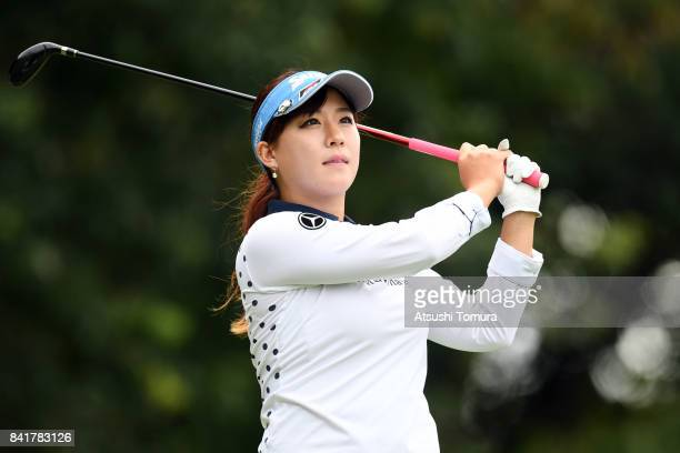 Kotono Kozuma of Japan hits her tee shot on the 17th hole during the second round of the Golf 5 Ladies Tournament 2017 at the Golf 5 Country Oak...