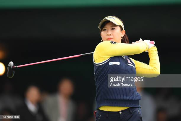 Kotono Kozuma of Japan hits her tee shot on the 1st hall during the first round of the Daikin Orchid Ladies Golf Tournament at the Ryukyu Golf Club...