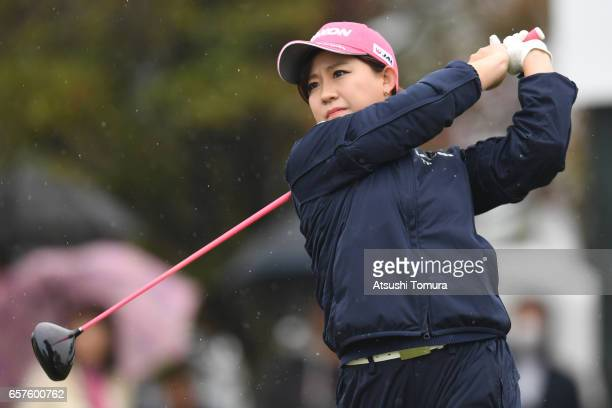 Kotono Kozuma of Japan hits her tee shot on the 1st hole during the second round of the AXA Ladies Golf Tournament at the UMK Country Club on March...