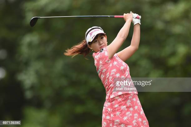Kotono Kozuma of Japan hits her tee shot on the 2nd hole during the final round of the Nichirei Ladies at the on June 18 2017 in Chiba Japan