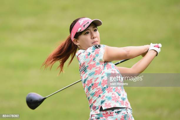 Kotono Kozuma of Japan hits her tee shot on the 2nd hole during the first round of the CAT Ladies Golf Tournament HAKONE JAPAN 2017 at the Daihakone...