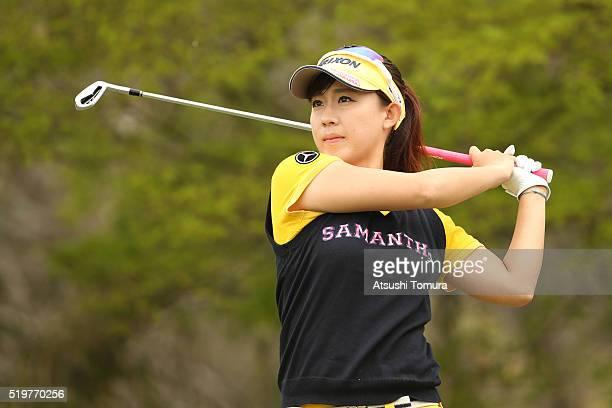 Kotono Kozuma of Japan hits her tee shot on the 3rd hole during the first round of the Studio Alice Open at the Hanayashiki Golf Club Yokawa Course...