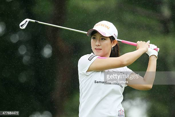 Kotono Kozuma of Japan hits her tee shot on the 6th hole during the first round of the Nichirei Ladies at the Sodegaura Country Club Shinsode Course...