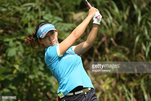 Kotono Kozuma of Japan hits her tee shot on the 6th hole during the second round of the Miyagi TV Cup Dunlop Ladies Open 2016 at the Rifu Golf Club...