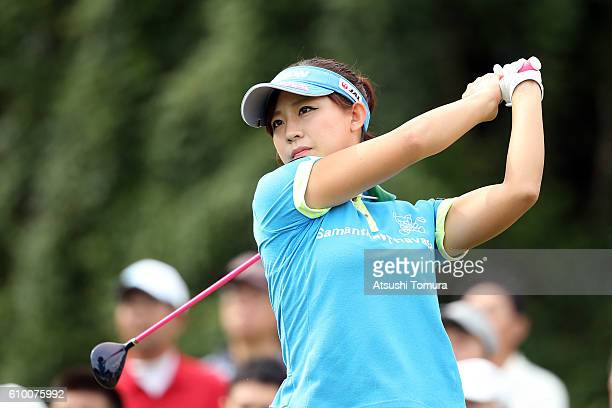 Kotono Kozuma of Japan hits her tee shot on the 7th hole during the second round of the Miyagi TV Cup Dunlop Ladies Open 2016 at the Rifu Golf Club...