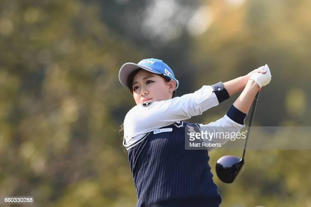 Kotono Kozuma of Japan hits her tee shot on the first hole during the first round of the YAMAHA Ladies Open Katsuragi at the Katsuragi Golf Club...