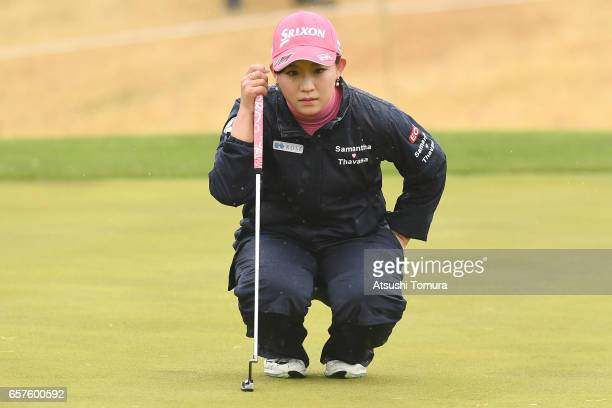 Kotono Kozuma of Japan lines up her putt on the 9th hole during the second round of the AXA Ladies Golf Tournament at the UMK Country Club on March...