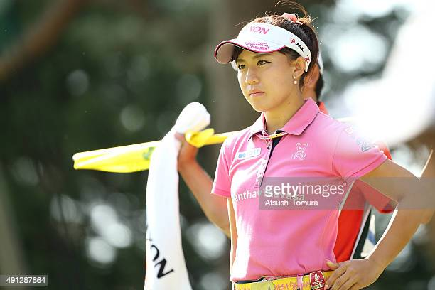 Kotono Kozuma of Japan looks on during the final round of Japan Women's Open 2015 at the Katayamazu Golf Culb on October 4 2015 in Kaga Japan