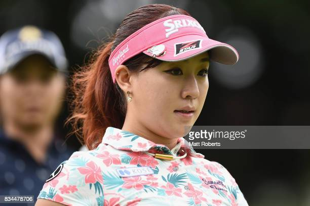Kotono Kozuma of Japan looks on during the first round of the CAT Ladies Golf Tournament HAKONE JAPAN 2017 at the Daihakone Country Club on August 18...