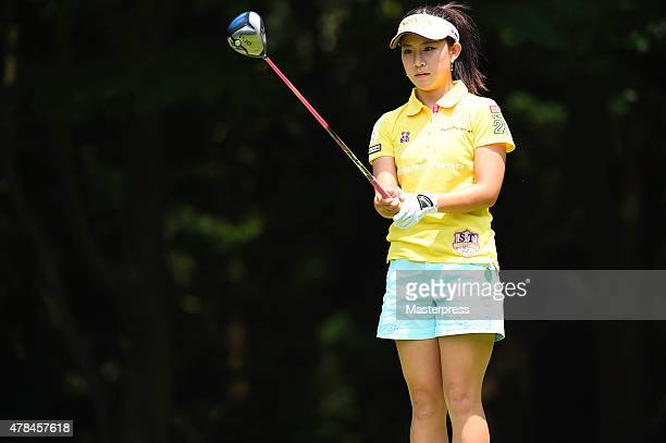 Kotono Kozuma of Japan looks on during the first round of the Earth Mondamin Cup at the Camellia Hills Country Club on June 25 2015 in Sodegaura Japan