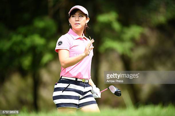 Kotono Kozuma of Japan looks on during the second round of the Century 21 Ladies Golf Tournament 2016 at the Izu Daijin Country Club on July 23 2016...