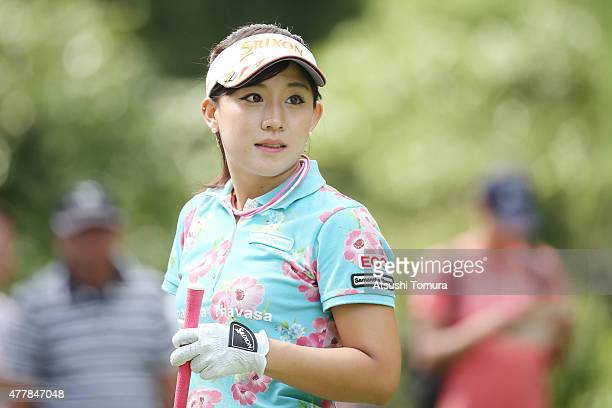 Kotono Kozuma of Japan looks on during the second round of the Nichirei Ladies at the Sodegaura Country Club Shinsode Course on June 20 2015 in Chiba...