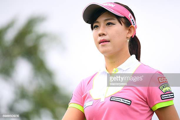 Kotono Kozuma of Japan looks on during the second round of the Golf 5 Ladies Tournament 2016 at the Golf 5 Country Bibai Course on September 3 2016...
