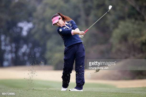 Kotono Kozuma of Japan plays a shot on the 15th green in the second round during the TPoint Ladies Golf Tournament at the Wakagi Golf Club on March...