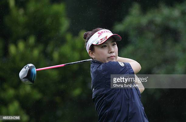 Kotono Kozuma of Japan plays a tee shot during the first round of the Daikin Orchid Ladies Golf Tournament at the Ryukyu Golf Club on March 6 2015 in...