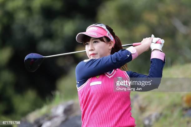 Kotono Kozuma of Japan plays a tee shot on the 3rd hole during the final round of Fujisankei Ladies Classic at the Kawana Hotel Golf Course Fuji...