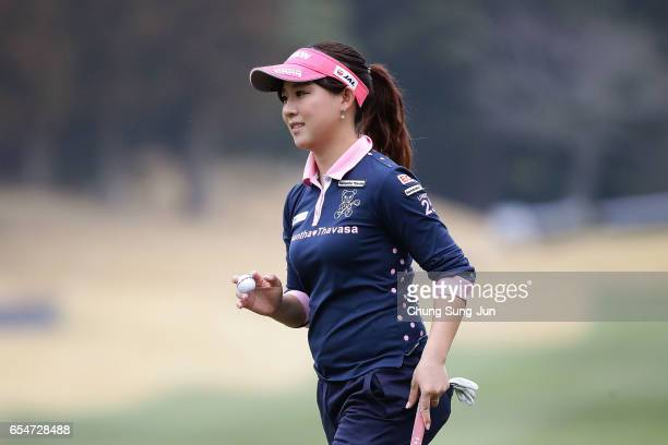 Kotono Kozuma of Japan reacts after a putt on the 15th green in the second round during the TPoint Ladies Golf Tournament at the Wakagi Golf Club on...