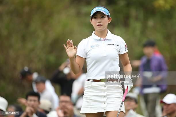 Kotono Kozuma of Japan reacts during the final round of the Miyagi TV Cup Dunlop Ladies Open 2016 at the Rifu Golf Club on September 25 2016 in Rifu...