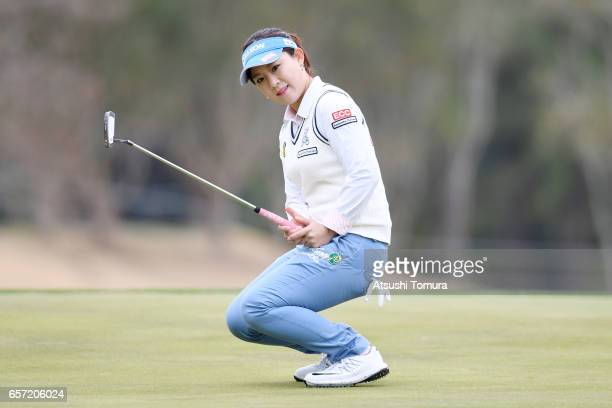 Kotono Kozuma of Japan reacts during the first round of the AXA Ladies Golf Tournament at the UMK Country Club on March 24 2017 in Miyazaki Japan
