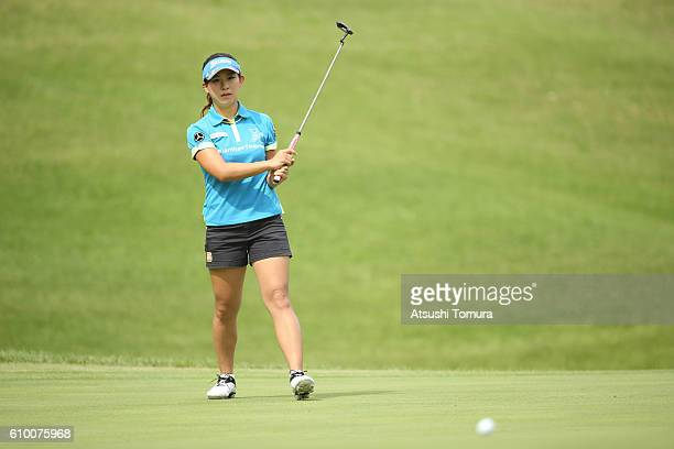 Kotono Kozuma of Japan reacts during the second round of the Miyagi TV Cup Dunlop Ladies Open 2016 at the Rifu Golf Club on September 24 2016 in Rifu...