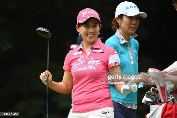 Kotono Kozuma of Japan smiles during the final round of the Earth Mondamin Cup at the Camellia Hills Country Club on June 25 2017 in Sodegaura Japan