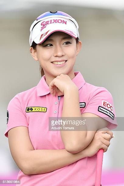 Kotono Kozuma of Japan smiles during the second round of the Daikin Orchid Ladies Golf Tournament at the Ryukyu Golf Club on March 4 2016 in Nanjo...