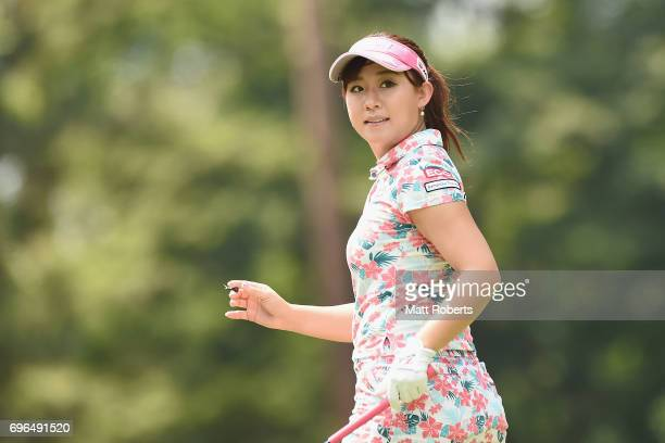 Kotono Kozuma of Japan watches her tee shot on the 2nd hole during the first round of the Nichirei Ladies at the Sodegaura Country Club Shinsode...