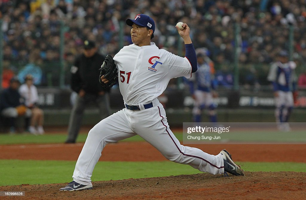 Kou Hung-Chih of Chinese Taipei pitchs in the eighth inning during the World Baseball Classic First Round Group B match between the Netherlands and Chinese Taipei at Intercontinental Baseball Stadium on March 3, 2013 in Taichung, Taiwan.