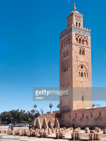 koutoubia mosque marrakechmorocco stock photo getty images. Black Bedroom Furniture Sets. Home Design Ideas