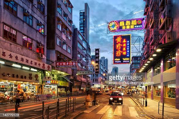 Kowloon city street at night