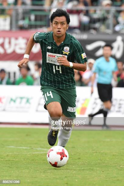 Koya Kazama of FC Gifu in action during the JLeague J2 match between FC GIfu and Nagoya Grampus at Nagaragawa Stadium on October 1 2017 in Gifu Japan