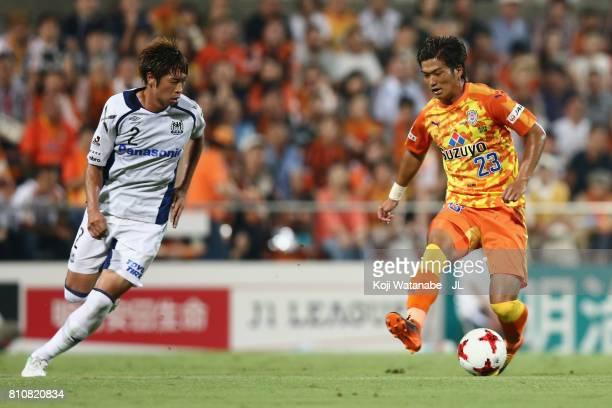 Koya Kitagawa of Shimizu SPulse and Genta Miura of Gamba Osaka compete for the ball during the JLeague J1 match between Shimizu SPulse and Gamba...