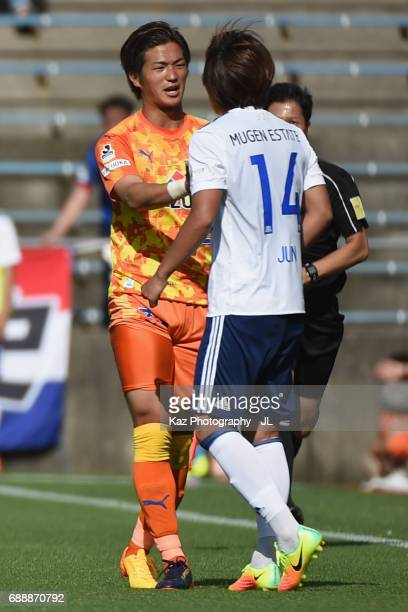 Koya Kitagawa of Shimizu SPulse and Jun Amano of Yokohama FMarinos argue during the JLeague J1 match between Shimizu SPulse and Yokohama FMarinos at...