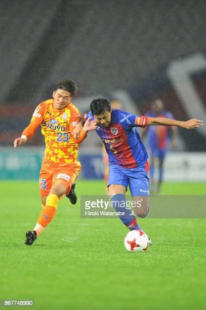 Koya Kitagawa of Shimizu SPulse and Yuichi Maruyama of FC Tokyo compete for the ball during the JLeague J1 match between FC Tokyo and Shimizu SPulse...